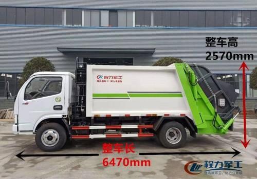 东风小多利卡5-6方压缩式垃圾车