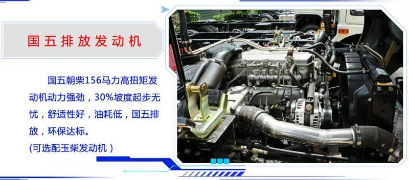 东风大多利卡洗扫车底盘国五排放发动机