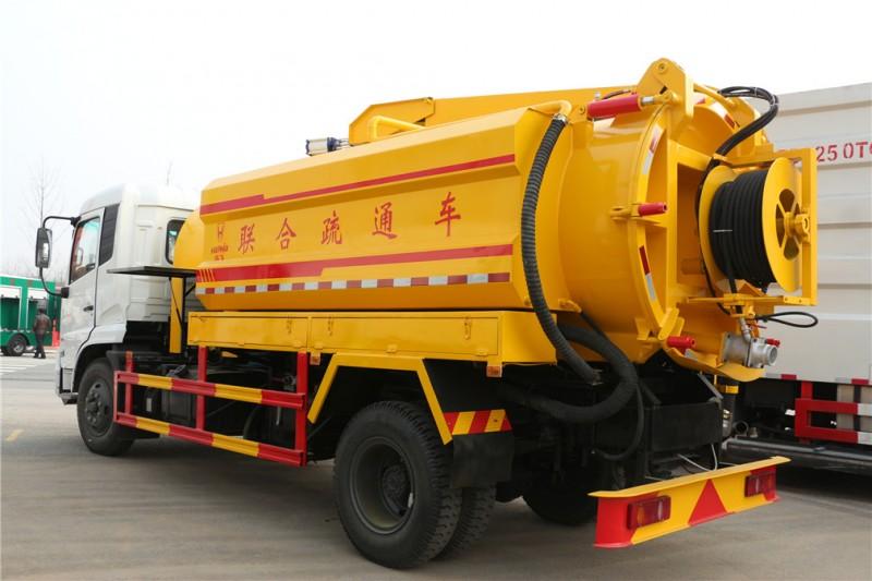 东风天锦HYS5162GQXE5清洗吸污车 后侧图