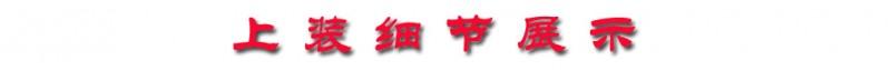 东风天锦HYS5162GQXE5清洗吸污车 上装细节