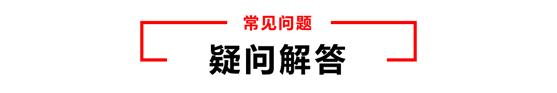东风天锦HYS5162GQXE5清洗吸污车 疑问解答