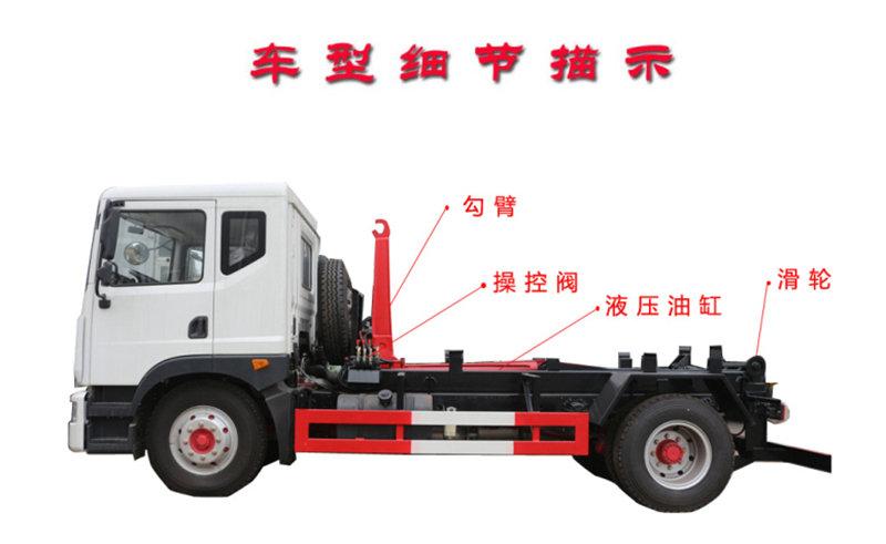 勾臂垃圾车上装结构图