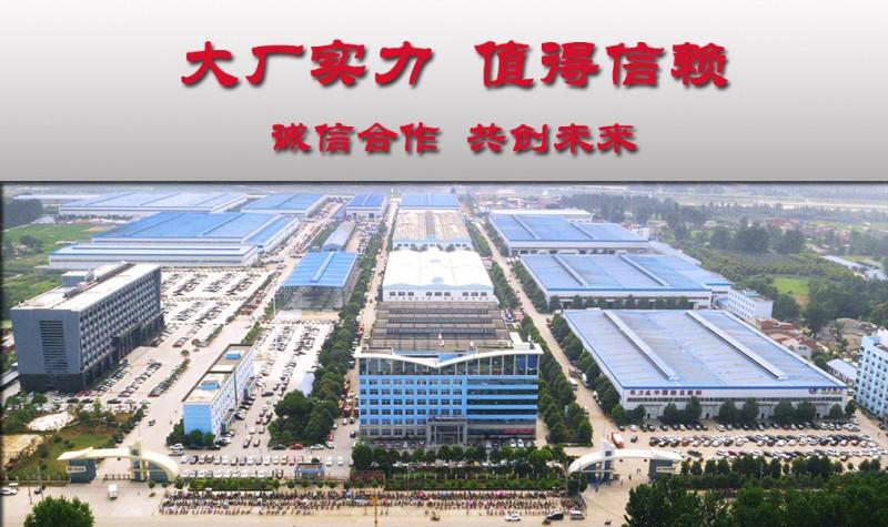 东风大多利卡(8方)加油车 工厂实景
