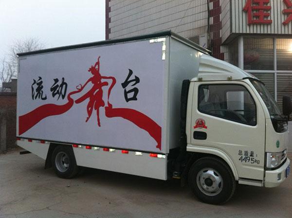 东风多利卡48平方流动舞台车(三面展开)