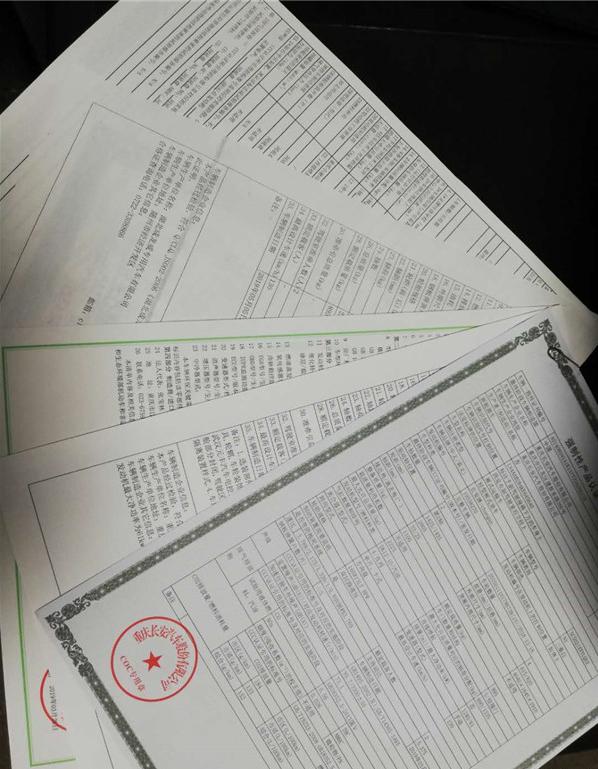 长安V3面包冷藏车合格证及上户手续