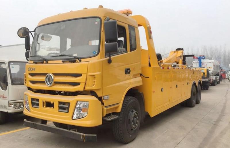 东风特商50吨重型清障车