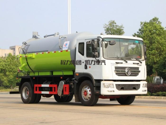 程力12吨国六吸污车