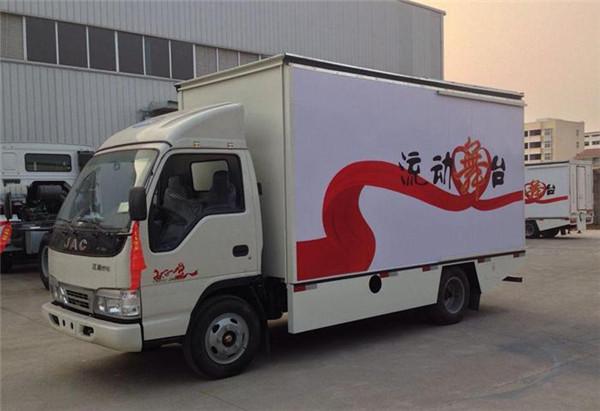 江淮康铃4.2米流动舞台车图片
