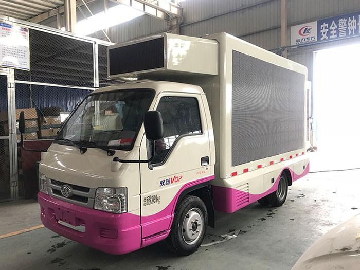 福田驭菱后双轮小型广告宣传车