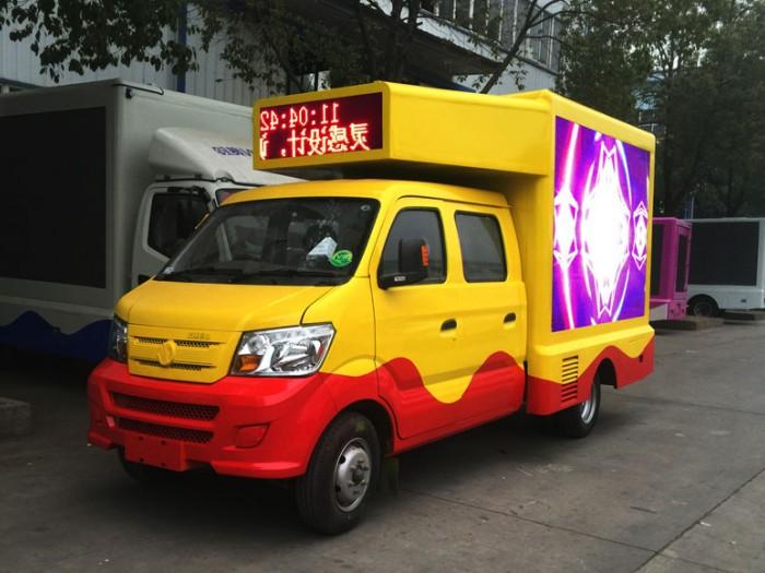 重汽王牌LED广告宣传车(双排座)