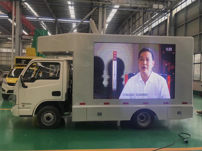 跃进小福星LED广告宣传车图片