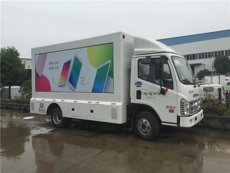 福田康瑞H2广告宣传车图片