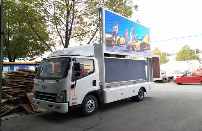 解放虎Vled广告宣传车