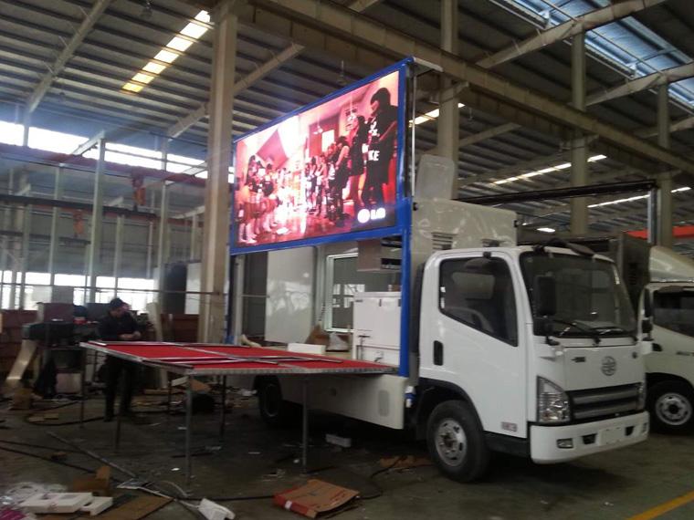 解放虎Vled广告宣传车图片