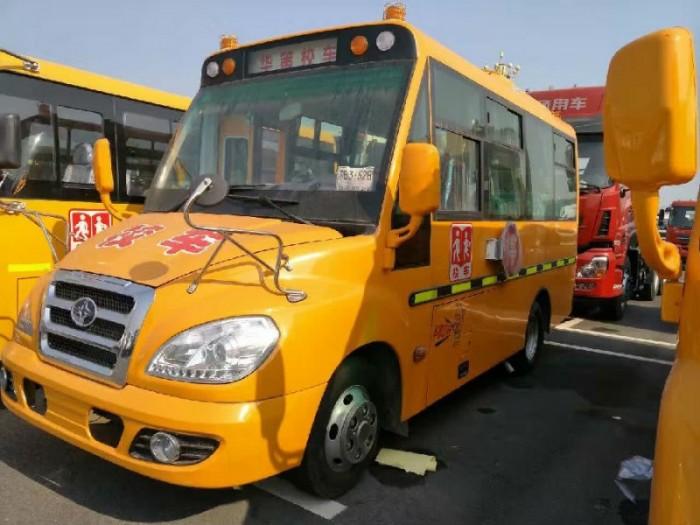 华策19座幼儿园校车(5.7米)