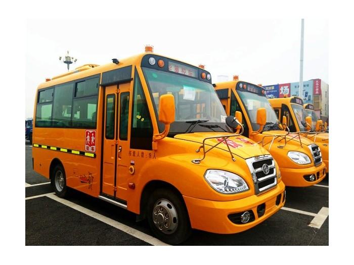 华策19座小学生专用校车