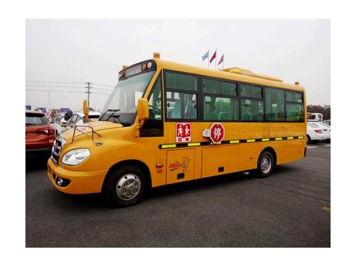 华策28座小学生专用校车