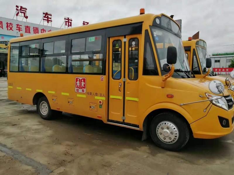东风莲花41座学生校车