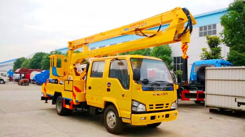 庆铃五十铃高空作业车(12米,14米,16米)