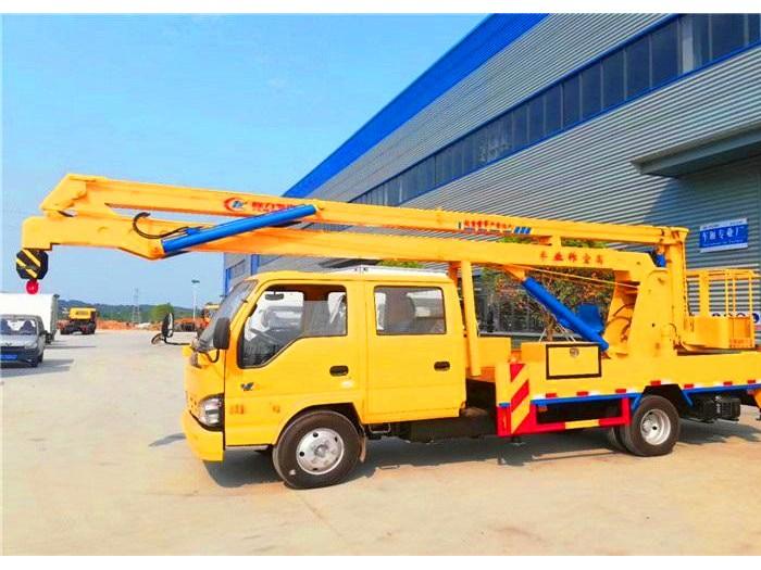 江淮高空作业车(12米,14米,16米)