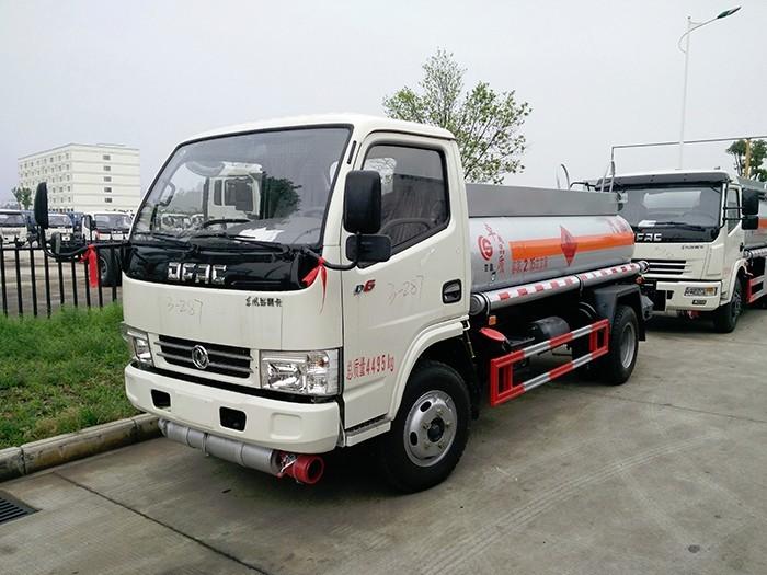东风蓝牌2吨油罐车