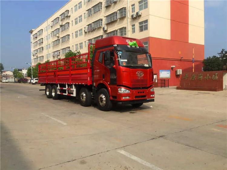 解放9.5米气瓶运输车
